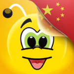 Learn Chinese – 15,000 Words 6.3.6 MOD APK