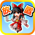 Touhou speed tapping idle RPG 1.7.9 MOD APK