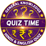 Quiz Games 2021:Trivia Fun Question Games for free 2.1 MOD (Unlimited recharge)