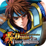 Dragon of the 3 Kingdoms 4.0 MOD (Unlimited GOLD)